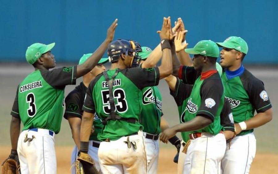 equipo-cienfuegos-lviii-serie-nacional-beisbol-cubano